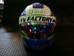 ヘルメット デザイン ペイント 塗装 オリジナル 希望 エターナル eternal