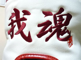 刺繍 レーシングスーツ ユニフォーム 名入れ 格安 安い 刺繍屋 エターナル eternal