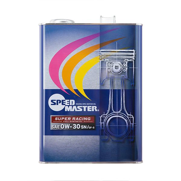 スピードマスターオイル SPEEDMASTER スーパーレーシング 0w30 4L ハイパフォーマンスシリーズ (エンジンオイル)
