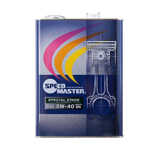スピードマスターオイル SPEEDMASTER スペシャルステージ 5w40 4L ハイパフォーマンスシリーズ (エンジンオイル)